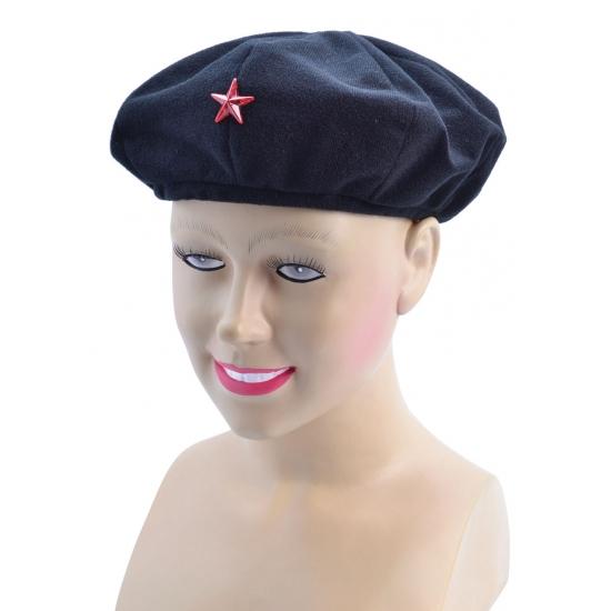 Che Guevara pet